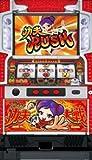 【山佐】燃えよ!功夫大戦◆コイン不要機&ゲーム数カウンタ付◆家庭用中古パチスロ