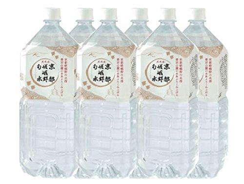 【京都嵯峨野・旬水】天然水1ケース(2リットルX6本)