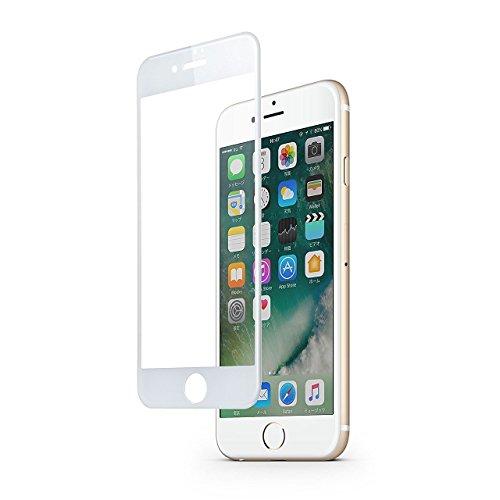 サンワダイレクト iPhone 7専用 液晶保護 強化ガラスフィルム 旭硝子製 3D Touch Touch ID インカメラ対応 硬度9H ラウンド形状 ホワイト 200-LCD041W