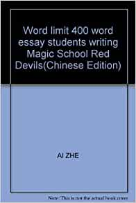 Schreyer Essay Word Limit – 362184