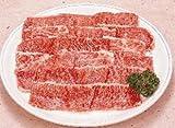 スタミナ苑牛カルビ焼肉 1kg