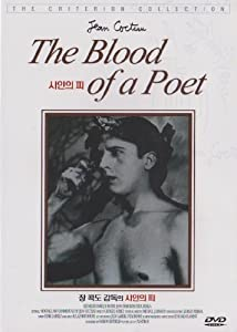 The Blood of a Poet (1930) Jean Cocteau [All Region,Import, B & W]