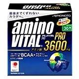 アミノバイタルプロ 30p