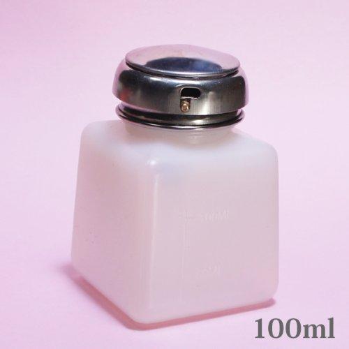 ロック付きプロ用 リムーバーディスペンサー 4oz 除光液入れ メンダポンプ同様アセトン容器 除光液ボトル