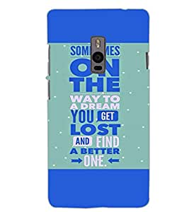 ONE PLUS TWO QUOTE Back Cover by PRINTSWAG