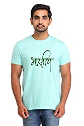 Snoby Bhartiye Print T-Shirt (SBY15041)
