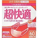 ユニチャーム かぜ・花粉用 超快適マスク プリーツタイプ 60枚 (小さめサイズ) 日本製
