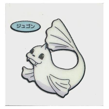 ポケモン デコキャラシール 【 第58弾 】 ジュゴン