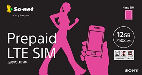 Prepaid LTE SIM �ץ��12G NanoSIM��