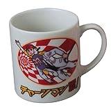 チャージマン研! マグカップ デザインB(研と博士)