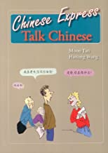 Chinese Express : Talk Chinese