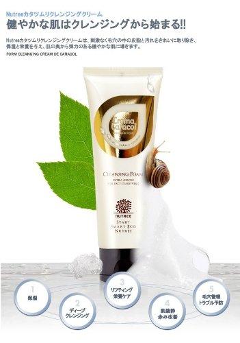 潤い、乾燥を防ぐ。ワンダーカタツムリクリーム Crema Caracol Skin Essential Booster 150ml