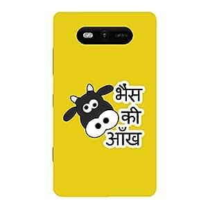 Skin4gadgets BHAISE KI AAKHA Phone Skin for NOKIA LUMIA 820