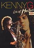 ライヴ・アット・モントルー1987/88[DVD]