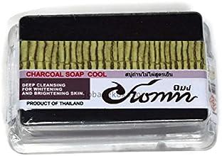 1 Dozen X Charcoal Soap Cool By Chom