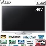 L46-S08 日立 Wooo 46V型 地上・BS・110度デジタルハイビジョン液晶テレビ