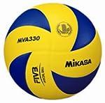 Ballon de comp�tition MIKASA MVA 330