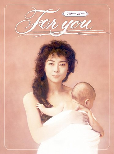 For You [DVD]