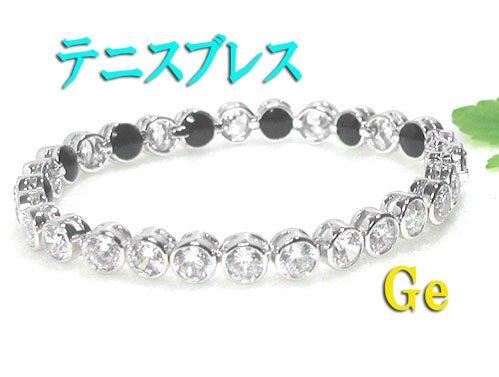 ゲルマ テニスブレスレット 純ゲルマニウム キュービックジルコニア【M】