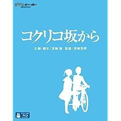 �R�N���R�₩�� [Blu-ray]