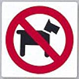 点字サイン TS514-6 ペット禁止