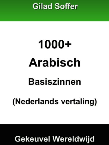 Download 1000 arabisch basiszinnen nederlands for Van nederlands naar arabisch