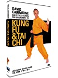 David Carradine - An Introduction For Beginners To Kung Fu And Tai Chi [DVD]