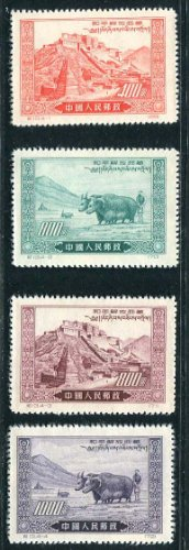 China Stamps - 1952 , C13 , Scott 132-5 Reprint, Peaceful Liberation of Tibet, MNH, F-VF (Free Shipping by Great Wall Bookstore)