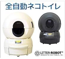 オーエフティー O.F.T キャットロボット ベージュ