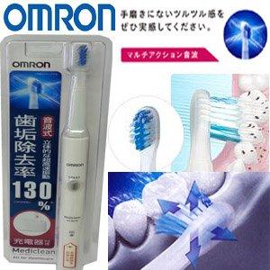 オムロン AJD電子体温計 MATー100L