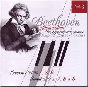 Beethoven - Complete Piano Sonatas Vol.3 (CD)