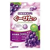 空腹感解消グミ ぐーぴたっ グミ グレープ (30g)