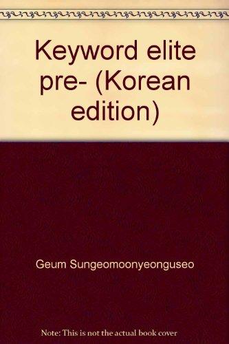 Keyword Elite Pre- (Korean Edition)