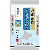 【精米】北海道産 白米 きらら397 5kg 平成27年産