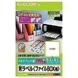 エレコム 背ラベル(ファイルBOX用)A4サイズ 63×67mm/12面×10シート EDT-TB12