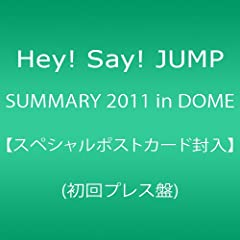 SUMMARY 2011 in DOME�y�X�y�V�����|�X�g�J�[�h����z(����v���X��) [DVD]