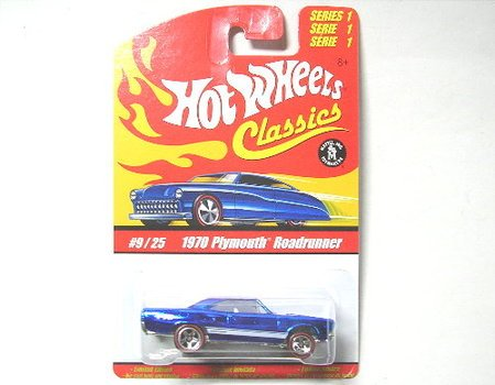 Hot Wheels Classics Series 2: Hot Bird