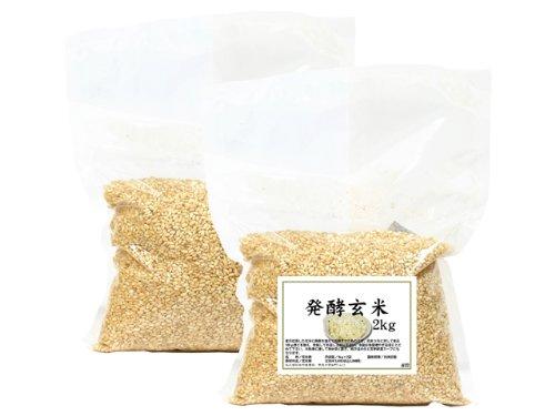 発酵玄米2kg 酵素玄米ごはん 酵素ごはん 酵素ご飯 国産