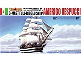 1/350 帆船 No.07 アメリゴ・ヴェスプッチ