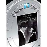 L'Extravagant Mr Deedspar Gary Cooper