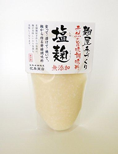 麹屋手づくり「塩麹」200g 1袋