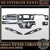 立体3Dパネル NV350キャラバン E26 3Dインテリアパネルセット 9P 【黒木目/075】 ウッドパネル日産 FJ2233