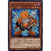 ジャンク・シンクロン ノーマル 遊戯王 シンクロン・エクストリーム sd28-jp004