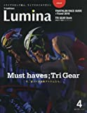Triathlon Lumina(トライアスロン・ルミナ) 2016年 04 月号 [雑誌]