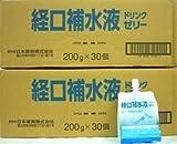 【2ケース】経口補水液ドリンクゼリー 200gx60個(2ケース)