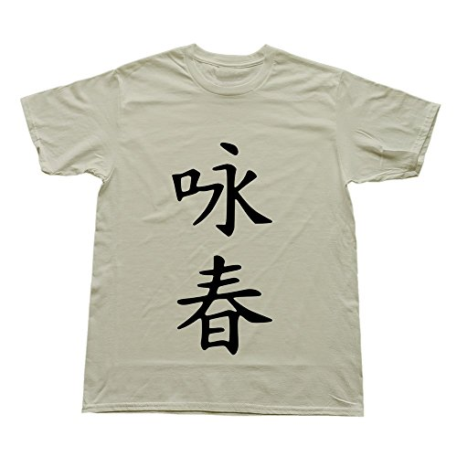 Hoxsin Natural Men'S Chinese Kung Fu Funny O-Neck T Shirts Us Size Xxl