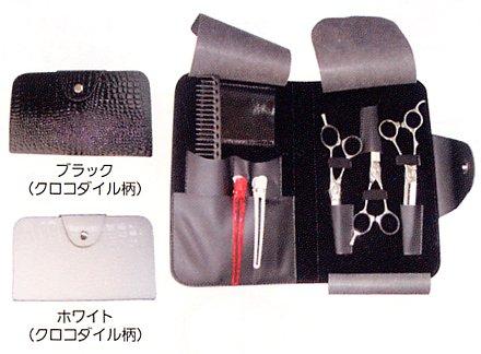 シザーケース プロ仕様 美容師 トリマー C3ーAA エナメル 3丁用 ブラック クロコダイル