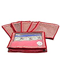 Brocade Saree Cover 6 Pcs Set