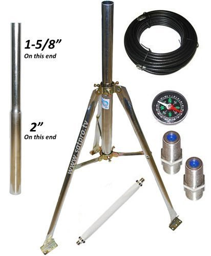Satellite Tripod Kit for Directv, Dish Network and FTA 2