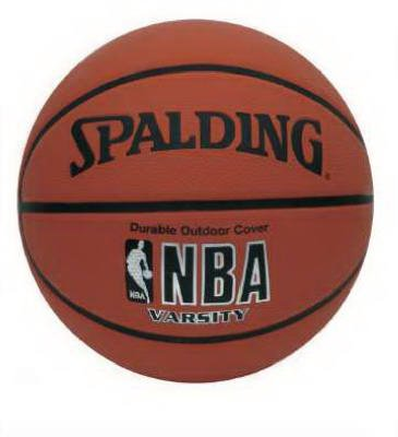 Spalding Sports Division Russell 63-307 Full-Size NBA Varsity Rubber Basketball
